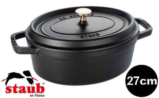 H72-01 STAUB Picot Cocotte Oval 27㎝(ブラック)【トライアルキャンペーン対象謝礼品】