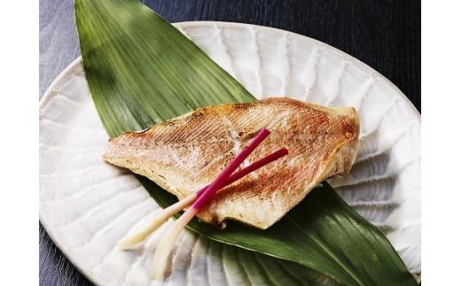 海産問屋カネニの赤魚の粕漬け(30D-Ⅰ4)