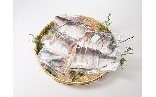 岡嶋の時鮭セット(30C-Ⅰ1)