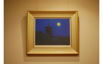 平山郁夫絵画「国分寺の月」(セリグラフ/EA)