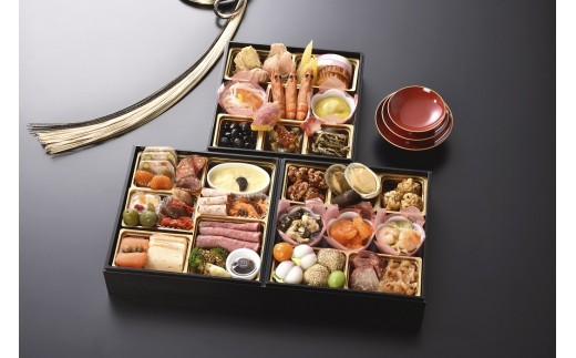 【迎春おせち】美先・リストランテポルトファーロ・枸杞の実 和洋中三段重「饗宴」