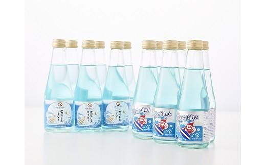 ひろおのしょっぱいサイダーセット(30U-Ⅰ1)