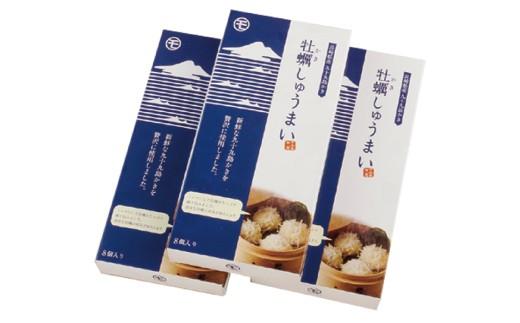 ミンチにした九十九島かきをたっぷりと練り込んだ、濃厚な風味が味わえるしゅうまいです