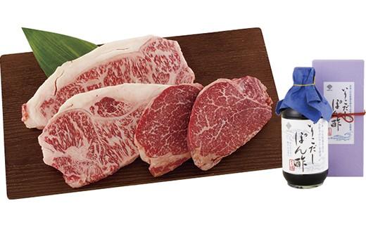 長崎和牛に良く合う、絶品いりこだしぽん酢をセット