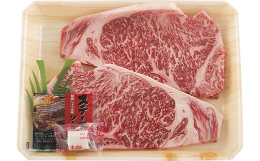 柔らかく甘みがあり、きめ細かく脂肪と赤身のバランスが優れた黒毛和牛です