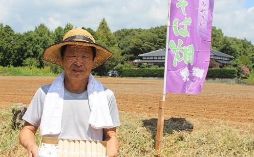 みやき町東尾地区の有志が集い、みやき町で育てた蕎麦で作った5割蕎麦です!
