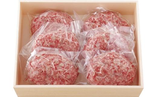 長崎和牛と長崎県産SPF豚のとびきり贅沢なハンバーグです