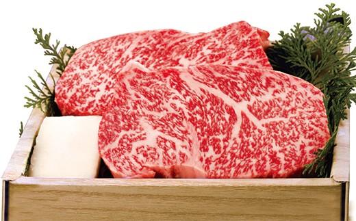 ロース肉の芯だけを使用した、とても贅沢なステーキをご賞味ください