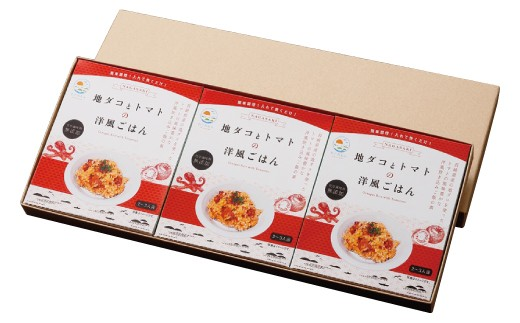 長崎産の地だこを使った簡単調理の炊き込みご飯の素