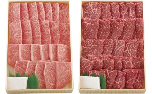 長崎和牛特選カルビ焼肉・特選モモ焼肉のセット
