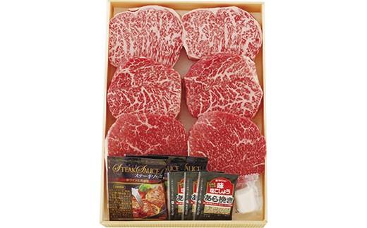 柔らかく旨味たっぷりな長崎和牛A5等級、食べやすい大きさにカットしました