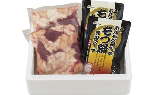 佐世保の公設食肉市場直送!地元ホルモン店から人気の品