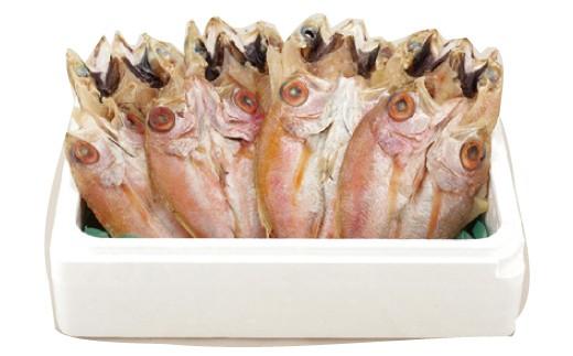 言わずと知れた高級魚「のどぐろ」の一夜干し