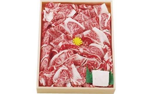 長崎和牛の贅沢な切り落とし、600gの山盛りでお届けします