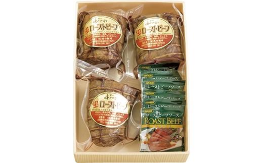 人気の赤身肉の中でも柔らかい部位のモモ肉をローストビーフに仕上げました