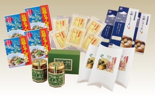 九十九島かきで作った加工品を一同に、贈り物にも最適です