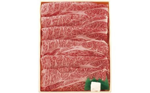 美しいサシの入ったふわりとやわらかな長崎和牛