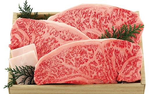 昭和5年創業、老舗の精肉店が目利きした長崎和牛