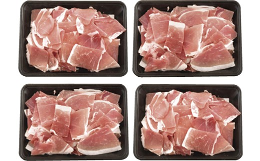 精肉店が厳選した豚肉の切落し2kgセット