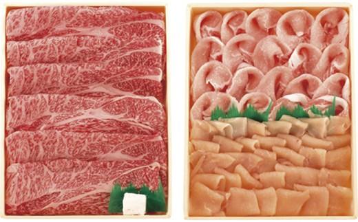 長崎和牛と長崎県産豚・鶏を、すき焼きしゃぶしゃぶで