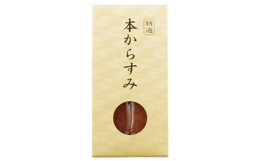 ハウステンボス日本料理「吉翠亭」料理長松元孝喜が創り上げる極上の逸品