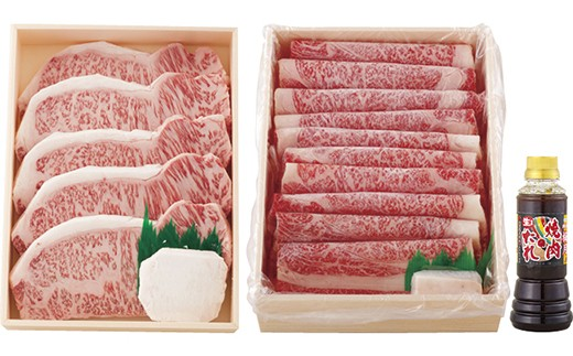 とろけるステーキとすきやき。程よいサシが入ったA4長崎和牛をお楽しみください。