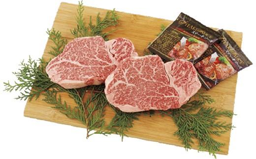 やわらかな食感、ジューシーな味わいの最高級部位ヒレ肉のステーキ