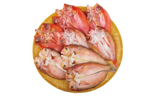 こだわりの製法で新鮮な高級魚種の旨味成分を引き出した一品