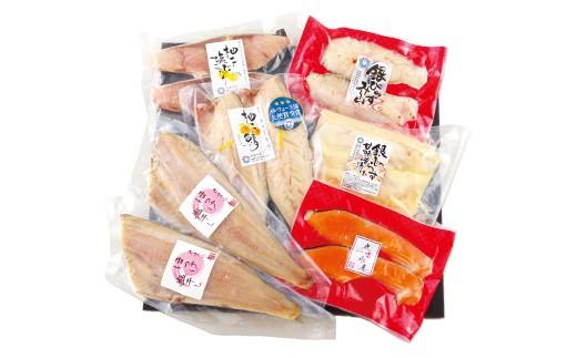 骨が少なく食べやすい!人気の切身魚を長崎の味で‼