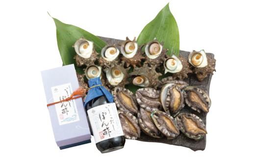 日本本土最西端の、海の恵みを詰め合わせた潮風ただようセット