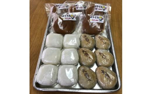 1-H 銘菓詰合せ(栄屋)