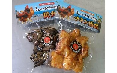 みやざき地頭鶏の炭火焼とチキン南蛮