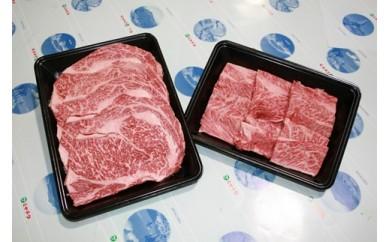 こだわりの日本一「宮崎牛」ロースステーキ・焼肉