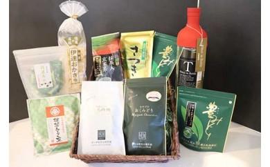 美味しい水出し茶が作れるボトル付き!日本茶インストラクターが選ぶお茶とお菓子のおたのしみ箱