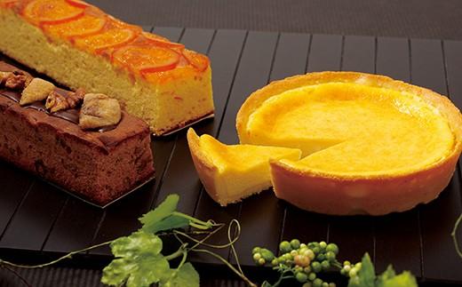 W114 ベイクドチーズとパウンドケーキの佐世保プレミアムギフト「絆」【400pt】