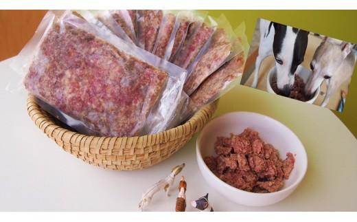 B749 犬用フード生食和牛ホルモンミンチ1.8kg