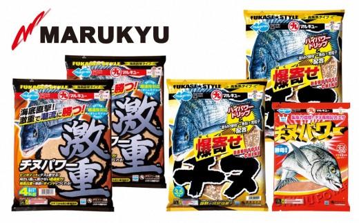 1-N③ マルキユー チヌ人気エサセット