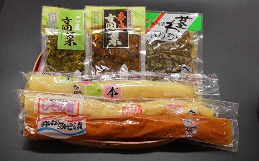 【霧島山麓の贈り物】えびの漬けセット『生駒』 30-0504