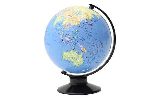 A-005 ~世界をながめて好奇心を広げる~小型地球儀WS黒台