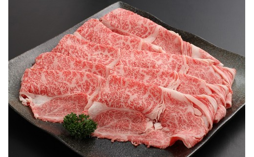 BA13:淡路ビーフ(神戸ビーフ)肩ロース すき焼き用(1kg)