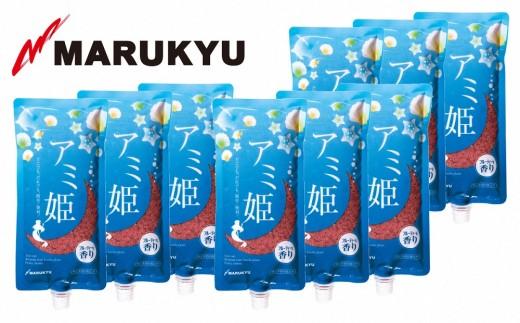 1-N④ マルキユー アミ姫セット