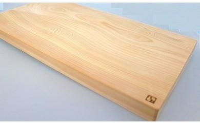 桧のマナ板(45cm)