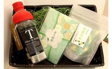 美味しい水出し茶が作れるボトル付き!日本茶インストラクターが選ぶ水出し茶ベーシックセット