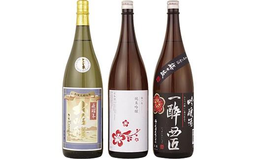 ハイグレード日本酒を一升瓶で華やかな香りが楽しめる吟醸系の日本酒、冷やしてワイングラスで飲むのがおススメです