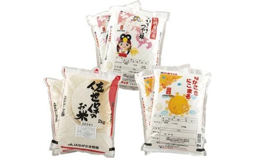 各地区の魅力が詰まった地元特産の味わい深いお米です