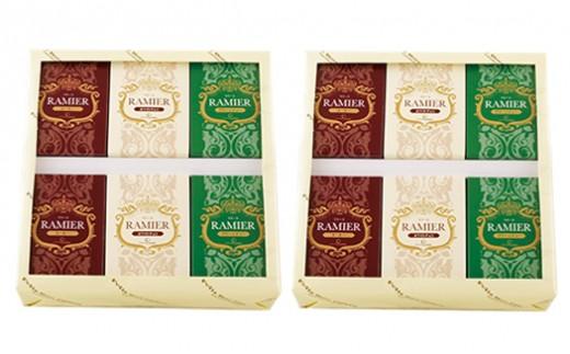 サクッと軽いラングドシャにチョコレートをサンドしたロングセラー「ラミーエ」