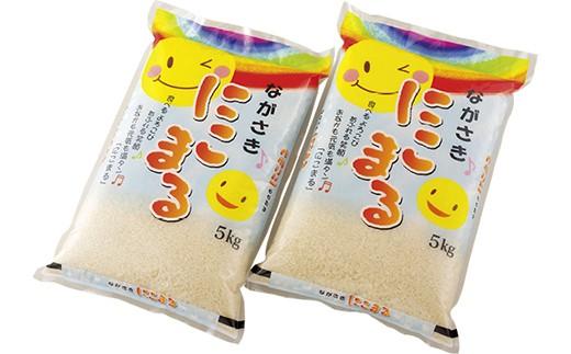県北地域の山間でとれた美味しいお米です