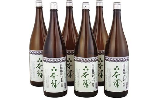 山田錦の等級外米を使用、酒別は普通酒ですが製法は純米酒と同じ