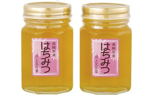 佐世保の特産品、地元ざぼん百花蜂蜜