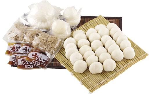 国産ひよく米を使用した鏡餅と小餅、年越そば用の生そばと濃縮スープ